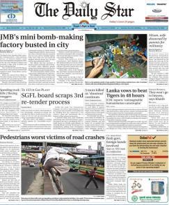 bangladeshi english news paper online Read the independent newspaper online, english newspaper of bangladesh, the independent, the indipendent, english newspaper, bangladeshi english langues newspaper, all newspaper of bangladesh, bangladesh, bangla, english.