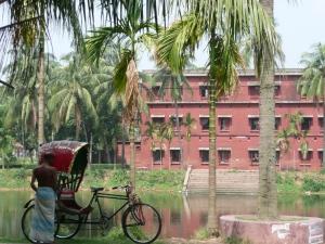 1. Dhaka University